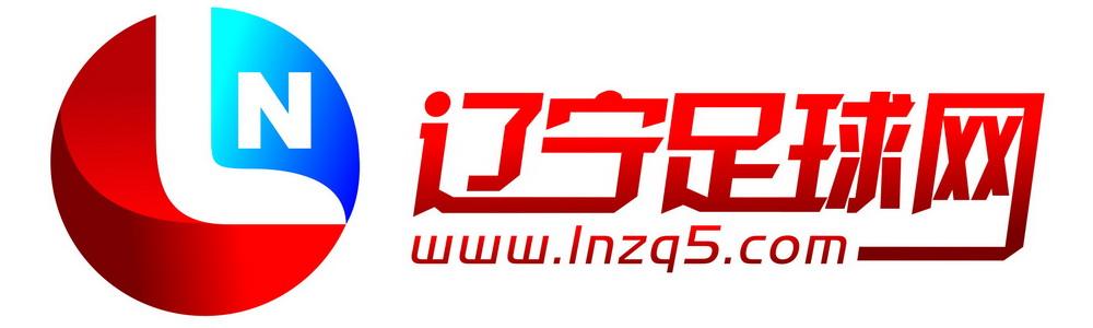 辽宁足球网
