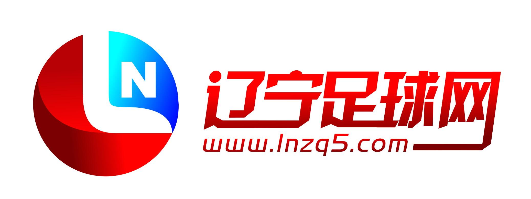 辽宁足球网水印logo